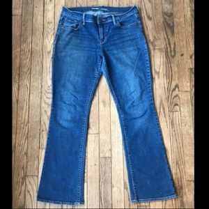 Old Navy Boot Cut Stretch Jeans Sz 8 Short